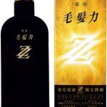 毛髪力ZZ(サイトプリン・ペンタデカン)