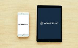 GAヘアクリニック_テレビ電話診察